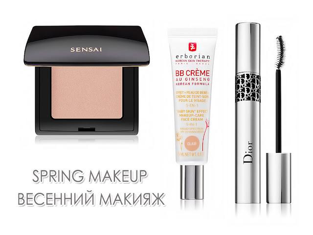 Весенний макияж 2020: легкий тональный крем, деликатное сияние, объемные ресницы