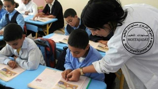نقابي: خيار التعليم الحضوري في الظروف الوبائية هو مغامرة ومجازفة