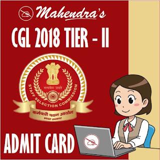 SSC CGL 2018 Tier II Admit Card Released