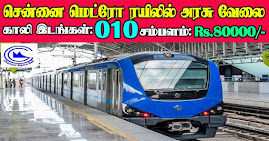 CMRL Recruitment 2021 10 General Manager Posts