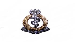 Combined Military Hospital (CMH) Kharian Lahore Jobs 2021 in Pakistan