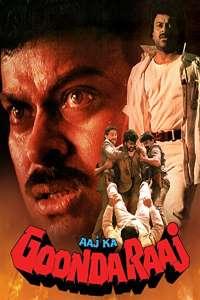 Download Aaj Ka Goonda Raaj (1992) Hindi Movie 720p WEB-DL 1.2GB