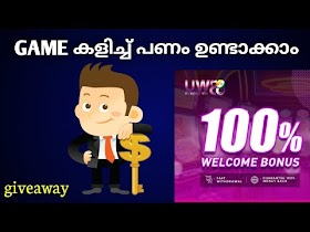 play and earn daily 500 Rs |Earn money online at home 2020 || unlimited games