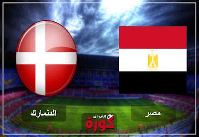 مشاهدة مباراة مصر والدنمارك بث مباشر اليوم