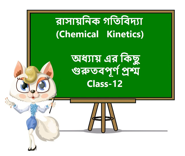 Important questions on Chemical Kinetics for class 12