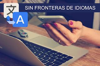 Traducir cualquier Web desde el ordenador o el teléfono móvil
