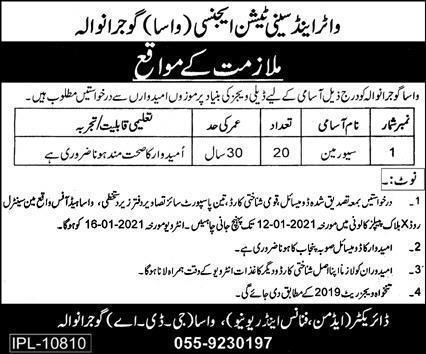 Saver Man Jobs 2021 In Water & Sanitation Agency (WASA) Gujranwala   WASA Jobs   www.merenukkri.com