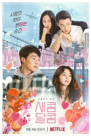 Sweet & Sour (2021) [English & Korean] Dual Audio 300MB Web-DL 480p Free Watch Online Full Movie Download Worldfree4u 9xmovies