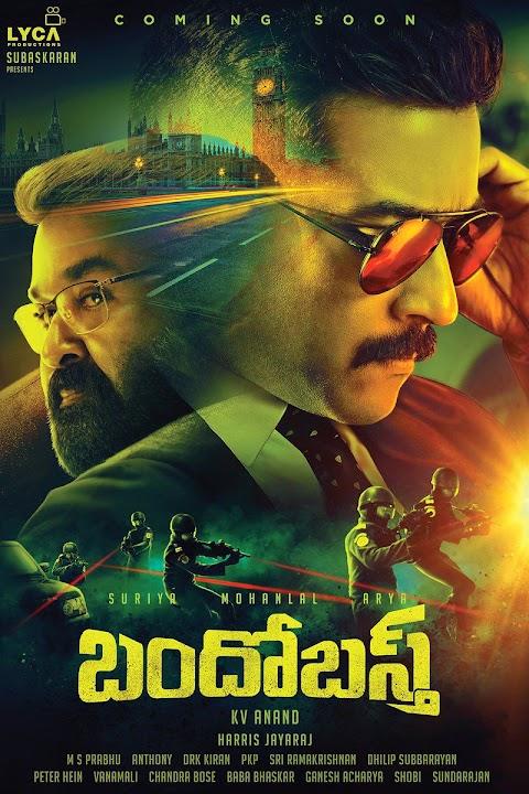Bandobast Movie First Look Posters - Suriya & Mohanlal
