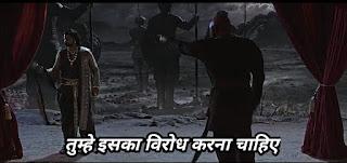 tumhe iska virodh karna chahiye | Baahubali meme templates