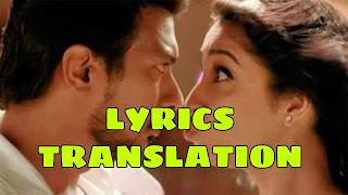 Yembuttu Irukkuthu Aasai Lyrics Translation in English - SARAVANAN IRUKKA BAYAMAEN