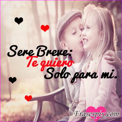 Te quiero solo para mi