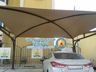 مظلة سيارات