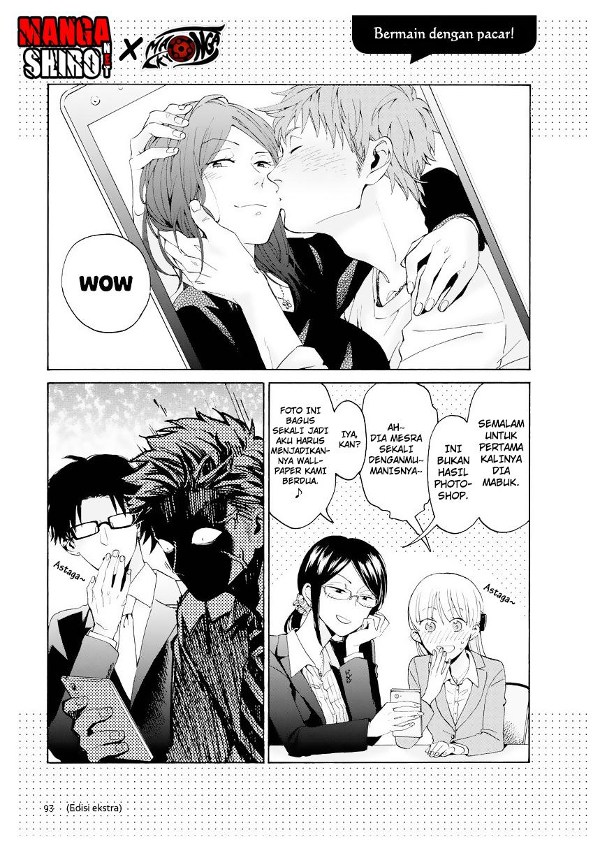 Wotaku ni Koi wa Muzukashii Chapter 05.1-5