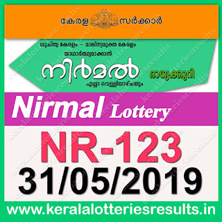 "KeralaLotteriesresults.in, ""kerala lottery result 31 05 2019 nirmal nr 123"", nirmal today result : 31-05-2019 nirmal lottery nr-123, kerala lottery result 31-5-2019, nirmal lottery results, kerala lottery result today nirmal, nirmal lottery result, kerala lottery result nirmal today, kerala lottery nirmal today result, nirmal kerala lottery result, nirmal lottery nr.123 results 31-05-2019, nirmal lottery nr 123, live nirmal lottery nr-123, nirmal lottery, kerala lottery today result nirmal, nirmal lottery (nr-123) 31/5/2019, today nirmal lottery result, nirmal lottery today result, nirmal lottery results today, today kerala lottery result nirmal, kerala lottery results today nirmal 31 5 19, nirmal lottery today, today lottery result nirmal 31-5-19, nirmal lottery result today 31.5.2019, nirmal lottery today, today lottery result nirmal 31-05-19, nirmal lottery result today 31.5.2019, kerala lottery result live, kerala lottery bumper result, kerala lottery result yesterday, kerala lottery result today, kerala online lottery results, kerala lottery draw, kerala lottery results, kerala state lottery today, kerala lottare, kerala lottery result, lottery today, kerala lottery today draw result, kerala lottery online purchase, kerala lottery, kl result,  yesterday lottery results, lotteries results, keralalotteries, kerala lottery, keralalotteryresult, kerala lottery result, kerala lottery result live, kerala lottery today, kerala lottery result today, kerala lottery results today, today kerala lottery result, kerala lottery ticket pictures, kerala samsthana bhagyakuri"