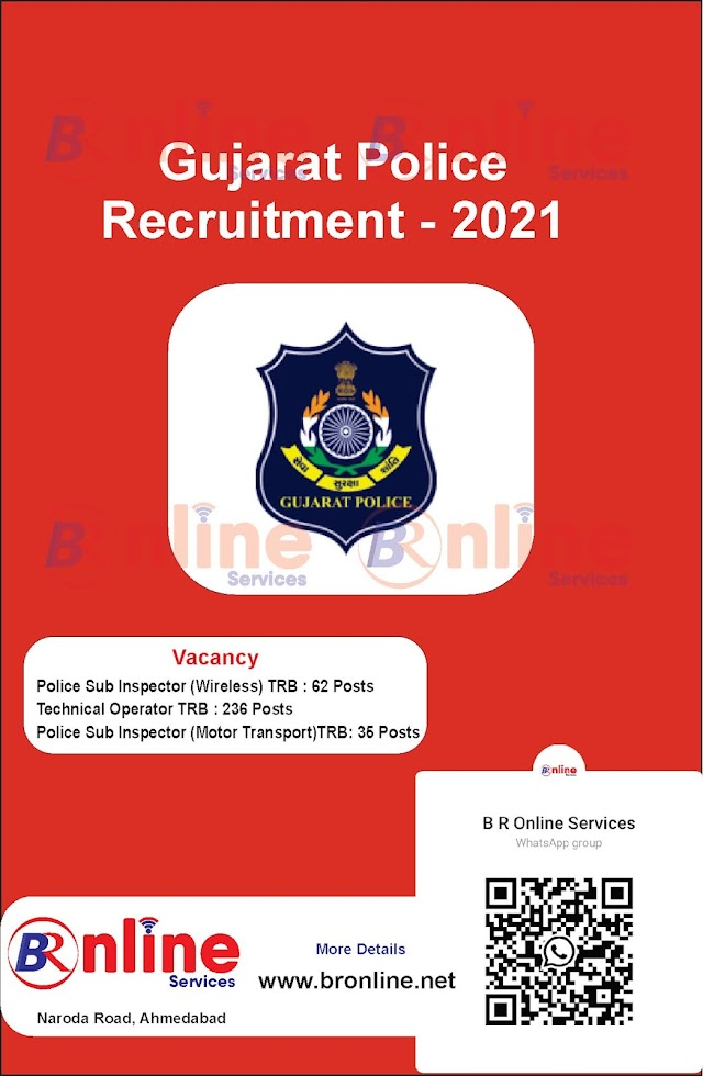 Gujarat Police (TRB) Recruitment for 333 PSI (Wireless), Technical Operator & Police Sub Inspector (MT) Posts 2021