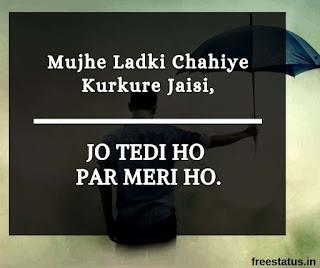 Mujhe-Ladki-Chahiye-Kurkure-Jaisi - Attitude-Shayari