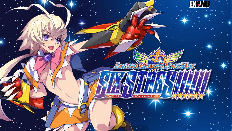 Arcana Heart 3 LOVE MAX SIX STARS Arcade Dump