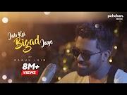 Jab Koi baat Bigad Jaye Lyrics - Covered by Rahul Jain