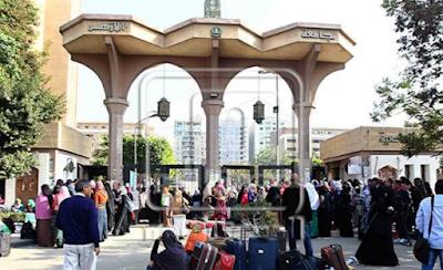 الان نتيجة تنسيق المدن الجامعيه الازهريه للعام 2016-2017 جامعة الأزهر ( بنين وبنات )