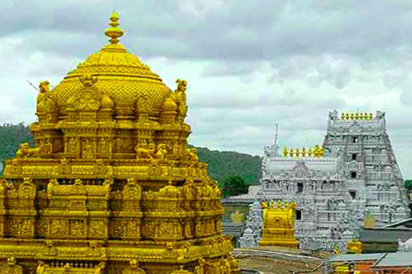తిరుమల తిరుపతి 300rs  దర్శనం ఆన్లైన్ బుకింగ్ సీఘ్రా దర్శన్ టిటిడి Tirumala Tirupati 300 RS Darshan Online Booking Seeghra Darshan