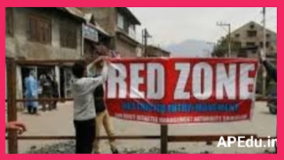 97 red zone zones in AP ... Which villages fall under that category?