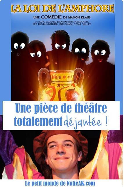 critique sur la pièce de théâtre La loi de l'amphore