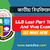 NU LLB last part Motocourt Trial and Viva Exam Session 2018
