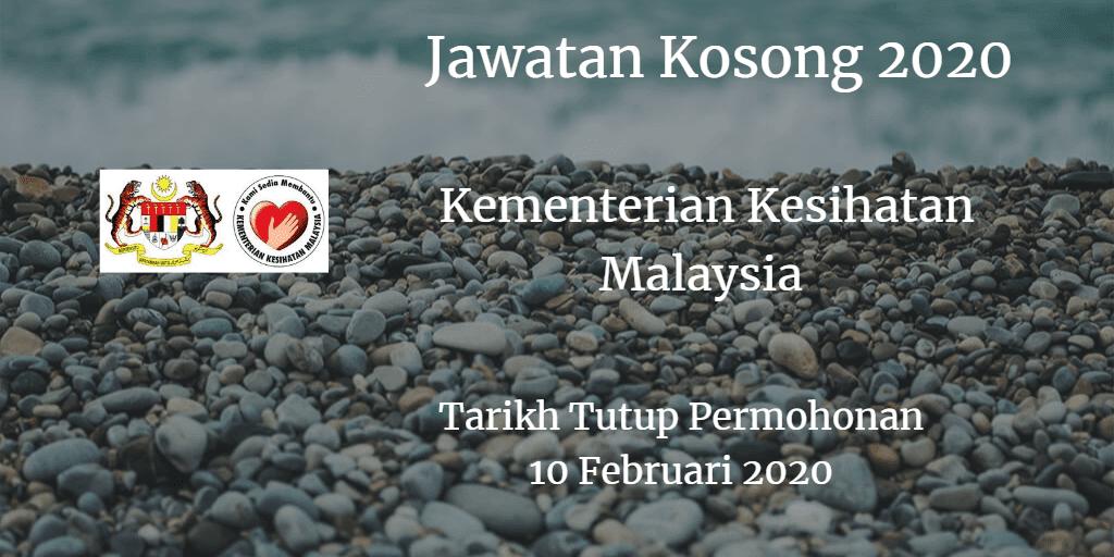 Jawatan Kosong KKM 10 Februari 2020