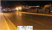 عقوبات وزارة الداخلية لمخالفة حظر التجوال