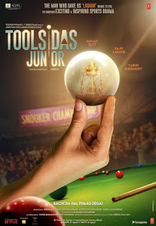 Toolsidas Junior First Look Poster 1