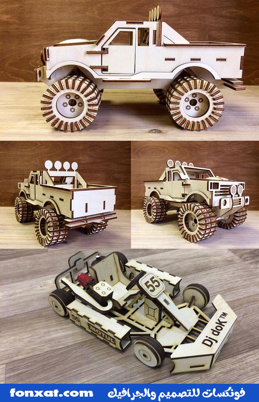 Monster Truck 3D Puzzle Laser Cut Laser Cut Go Kart Car 3mm