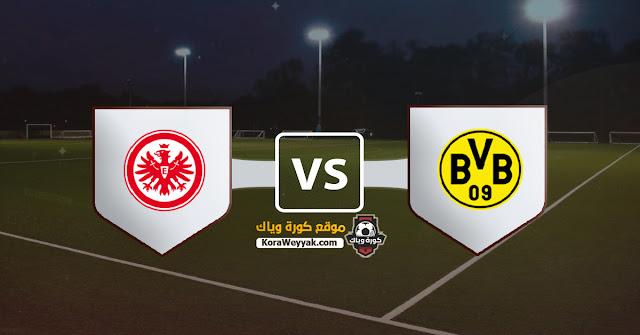 نتيجة مباراة بوروسيا دورتموند وآينتراخت فرانكفورت اليوم السبت 5 ديسمبر 2020 في الدوري الالماني