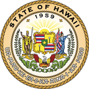 Hawaii Attorney General's Logo