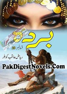 Barda Episode 28 By Riaz Aqib Kohlar Urdu Novel Free Download Pdf