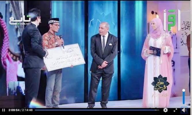 Mukhlis Latasi Harumkan Indonesia Dalam Kompetisi Internasional Puji Rasul Di Mesir