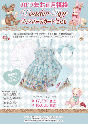 Mintyfrills kawaii cute lolita fashion sweet new