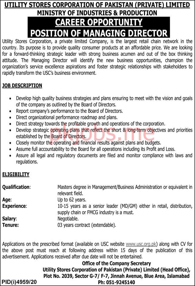 Latest Utility Stores Corporation of Pakistan Management Posts 2021