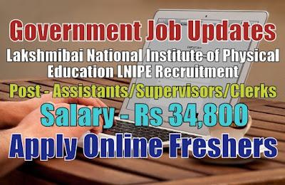 LNIPE Recruitment 2020