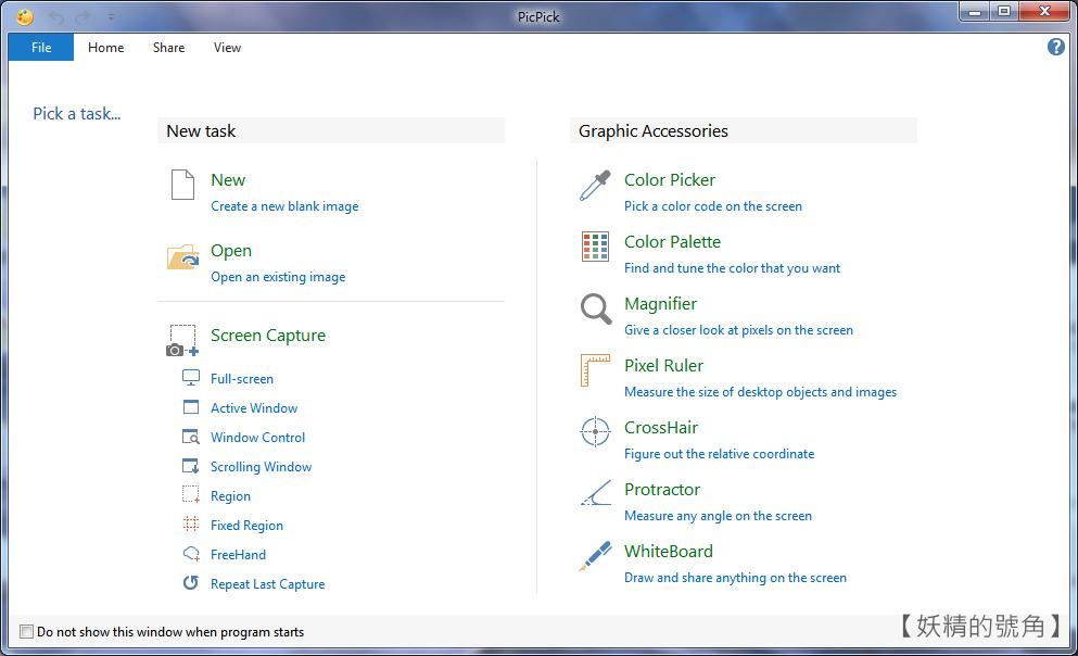 2 - PicPick - 萬能、輕巧的螢幕截圖軟體,選取、填充、馬賽克模糊...通通沒問題!