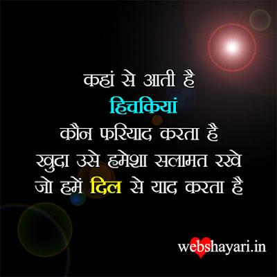shayari dosti image pics yari
