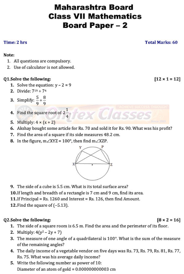 Class 7 Maths Board Question Papers 2