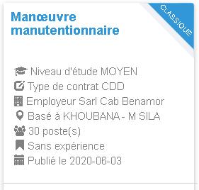 Sarl Cab Benamor Manœuvre manutentionnaire BOUSSAADA