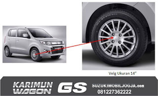 Sporty Alloy Wheel Wagon GS