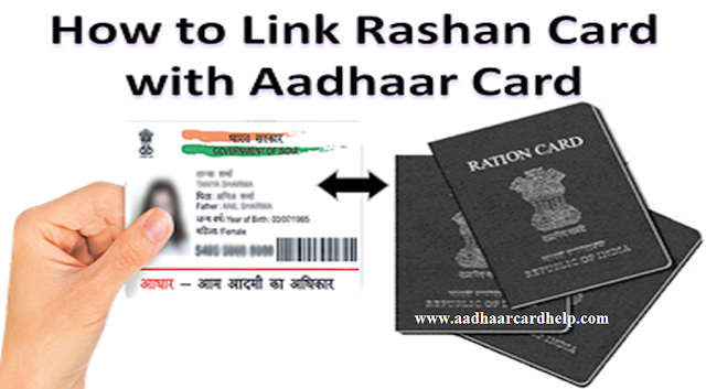 rashan card