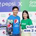 """""""Pepsi x GrabFood จับคู่ปี 2 แจก 2 เท่า*""""เปิดตัวพาร์ทเนอร์ปี 2 พร้อมโปรโมชั่นใหม่สุดว้าวจากเป๊ปซี่และแกร็บฟู้ด พร้อมโปรโมททั้งสองแบรนด์ร่วมกันบนสื่อเป็นครั้งแรกในไทยและเอเชียตะวันออกเฉียงใต้"""