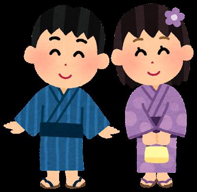 浴衣を着た男の子と女の子のイラスト