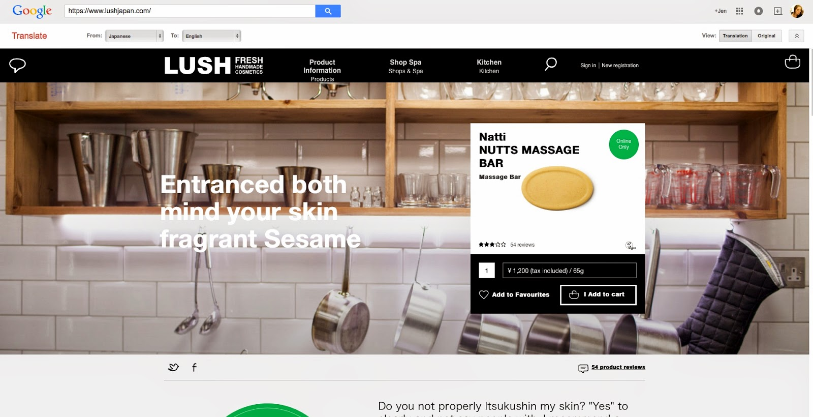 All Things Lush UK: How To Order From The Japanese Lush ...