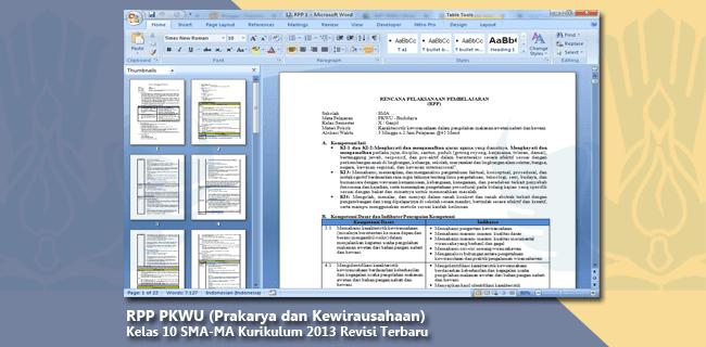 RPP PKWU (Prakarya dan Kewirausahaan) Kelas 10 SMA-MA Kurikulum 2013 Revisi Terbaru