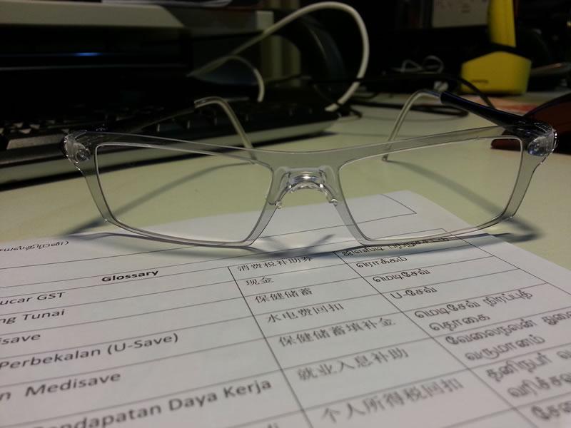 My First Progressive Lens
